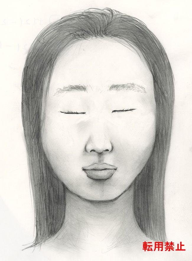 身元不明遺体の似顔絵